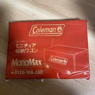 Coleman - モノマックス Coleman 付録