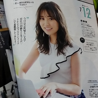 Mystrada - マイストラーダ♡フリルノースリニット♡雑誌掲載