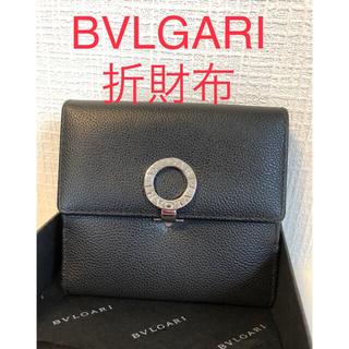 ブルガリ(BVLGARI)のBVLGARI   折財布 メンズ ブルガリ コンパクト財布 (折り財布)