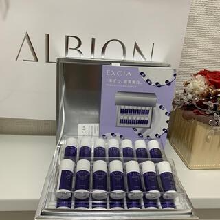 アルビオン(ALBION)のアルビオンエクシアALホワイトニング イマキュレートエッセンスMXC(サンプル/トライアルキット)