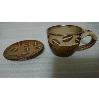 工房十鶴 マグカップと四寸皿のセット
