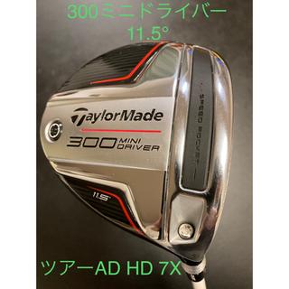 TaylorMade - TaylorMade テーラーメイド 300 ミニドライバー 11.5° 美品