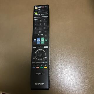 アクオス(AQUOS)のシャープ AQUOS  リモコン(テレビ)