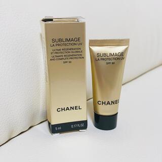 シャネル(CHANEL)のシャネル CHANEL サブリマージュ ラ プロテクシオンUV50 ベストコスメ(化粧下地)