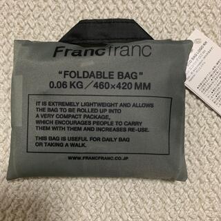 フランフラン(Francfranc)の未使用 フランフラン エコバッグ カーキ(エコバッグ)