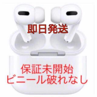 Apple - ⭐13台⭐Apple AirPods Pro MWP22J/A 純正品 正規品