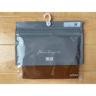 UNIQLO - 【新品未使用】ユニクロ マメクロゴウチ シームレスショーツ ブラウン M