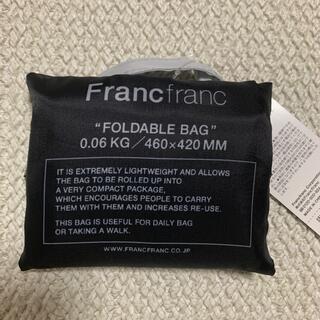 フランフラン(Francfranc)の未使用 フランフラン エコバッグ ブラック(エコバッグ)