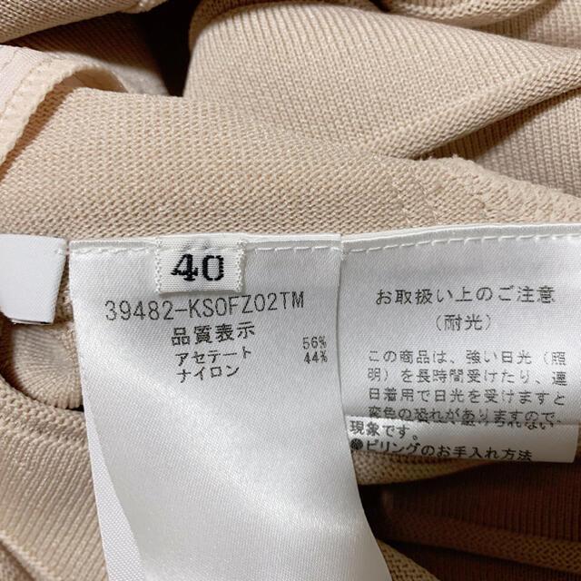 FOXEY(フォクシー)のフォクシー ニット ワンピース おしゃれ💅 レディースのワンピース(ひざ丈ワンピース)の商品写真