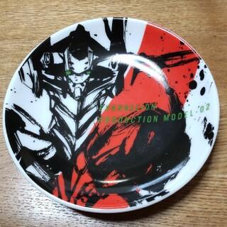 エヴァンゲリオン2020 小皿