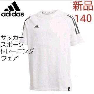 adidas - 吸汗速乾!adidas Tシャツ トレーニング ウェア