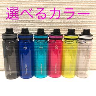 サーモフラスク 水筒 クリアボトル710ml  1本(水筒)