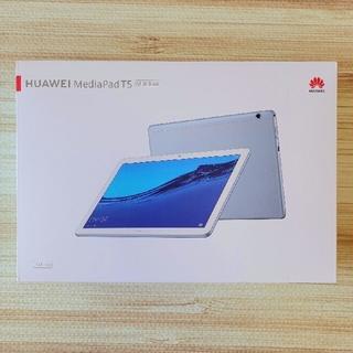 HUAWEI - HUAWEI MediaPad T5 WiFi 10.1インチ タブレット