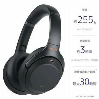 SONY - SONY WH-1000XM3 BLACK   ※ANA仕様
