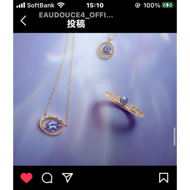 4℃(ヨンドシー)のオデュース4℃  ネックレス ご予約分 レディースのアクセサリー(ネックレス)の商品写真