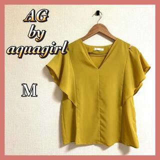 AG by aquagirl - AG by aquagirl 美品 カットソー マスタード フリル Vネック