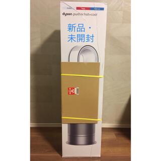 Dyson - ダイソンHP07WS Purifier Hot + Coolホワイト/シルバー