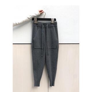 BLAMINK ウールカシミアニットパンツ 〔gray〕