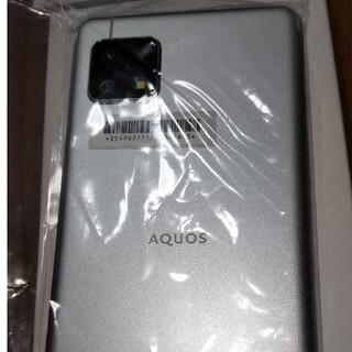 アクオス(AQUOS)のaquos sense4basic 64GB シルバー 未使用シムフリー(スマートフォン本体)