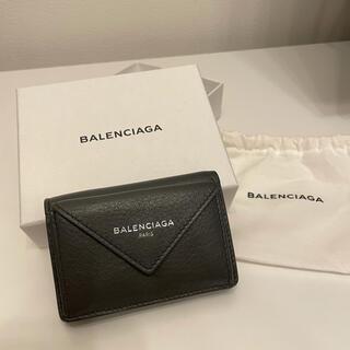 Balenciaga - BALENCIAGA ペーパーミニウォレット グレー
