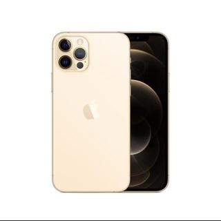 iPhone - iPhone 12 Pro Max 256GB ゴールド