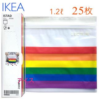イケア(IKEA)のIKEA イケア ジップロック 25枚 /  ISTAD(収納/キッチン雑貨)