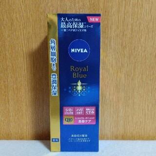 ニベア  ロイヤルブルーボディミルク美容ケア 超乾燥肌1箱