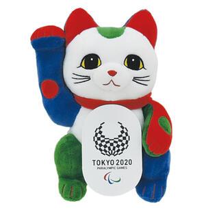 東京 オリンピック2020  五輪 パラリンピック 招き猫 ぬいぐるみ
