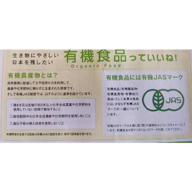 有機JAS認証 北海道産ミニトマト (アイコ) 3kg 食品/飲料/酒の食品(野菜)の商品写真