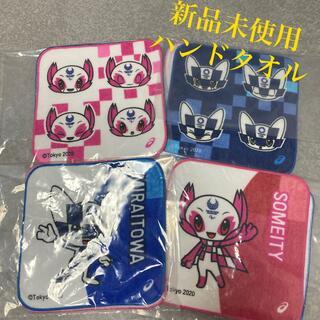 asics - 東京オリンピック 4種類 ハンドタオル 新品未使用