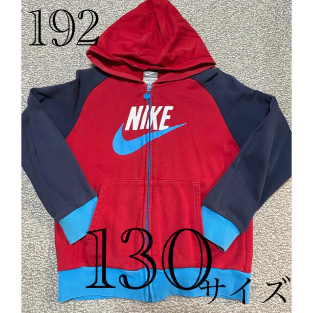NIKE(ナイキ)のNIKE かっこいいパーカー 130 キッズ/ベビー/マタニティのキッズ服男の子用(90cm~)(ジャケット/上着)の商品写真
