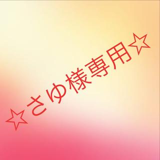 ザノースフェイス(THE NORTH FACE)の☆さゆ様専用☆(Tシャツ/カットソー(半袖/袖なし))