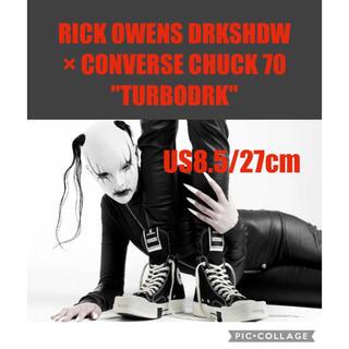 """リックオウエンス(Rick Owens)のRICK OWENS DRKSHDW × CONVERSE """"TURBODRK""""(スニーカー)"""