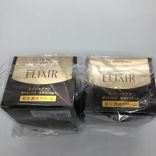 ELIXIR - エリクシールシュペリエル エンリッチドクリーム TB 2セット