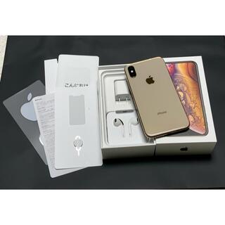 Apple - iPhone XS SIMフリー
