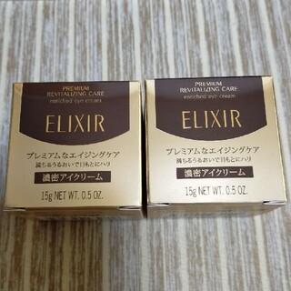 ELIXIR - エリクシール エンリッチドアイクリームCB