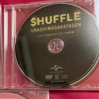 浦島坂田船 特典DVD