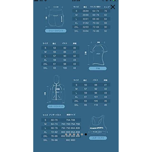スポーツウェア レディース ヨガウェア 上下セット ウェア 5点セット スポーツ/アウトドアのランニング(ウェア)の商品写真