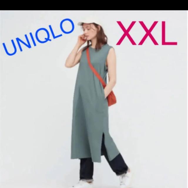 UNIQLO(ユニクロ)のユニクロ マーセライズコットンサイドスリットロングワンピース⭐️新品タグ付き レディースのワンピース(ロングワンピース/マキシワンピース)の商品写真