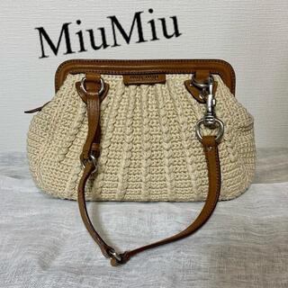 miumiu - ミュウミュウ コットンニットショルダーバッグ