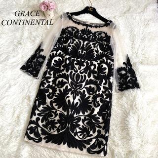 GRACE CONTINENTAL - グレースコンチネンタル ワンピース 刺繍 サテンコード チュール オーナメント