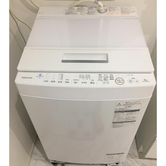 東芝(トウシバ)の【シューコ様専用】東芝 洗濯機 AW-KS8D7 スマホ/家電/カメラの生活家電(洗濯機)の商品写真