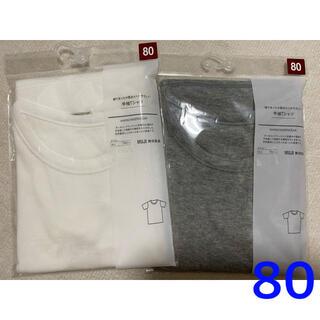 ムジルシリョウヒン(MUJI (無印良品))の無印良品 半袖Tシャツ 80cm(肌着/下着)
