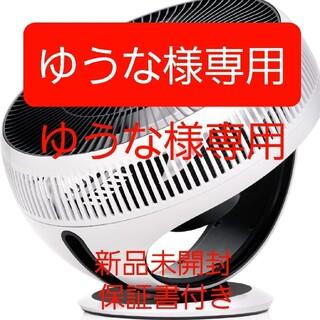 バルミューダ(BALMUDA)の【ゆうな様専用】サーキュレーター  BALMUDA EGF-3300-WK(サーキュレーター)