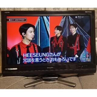 シャープ(SHARP)のアクオス32インチ液晶テレビ(テレビ)