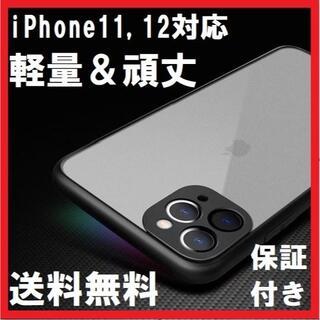 iPhone12 / Pro 専用 スマホケース 衝撃吸収 ワイヤレス充電30