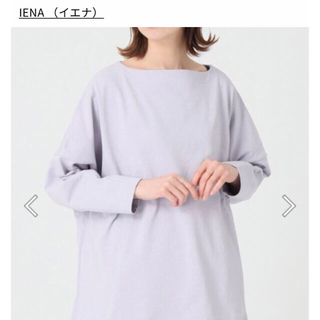 IENA - イエナ 別注  BIG MARINE BOATNECK プルオーバー