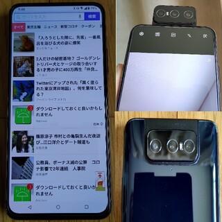 ASUS - ASUS ZenFone 7 ZS670KS (海外版) SIMフリー