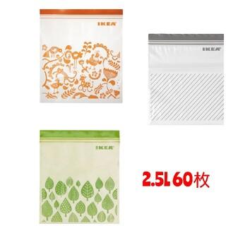 イケア(IKEA)の*即購入OK* イケア ジップロック 中2.5L 60枚(収納/キッチン雑貨)