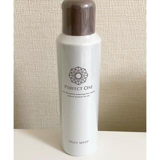 PERFECT ONE - パーフェクトワン シルキーホイップ 炭酸泡洗顔